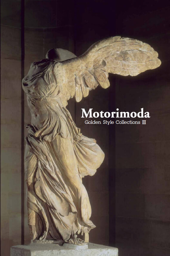 Motorimoda Golden Style Collections III (catalog 2012)
