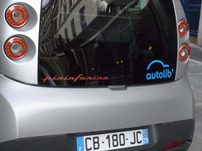 Pininfarina/ピニンファリナのデザインの電気自動車