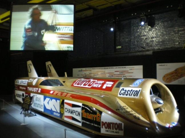 世界最速への挑戦号