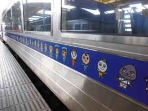 土佐くろしお鉄道阿佐線