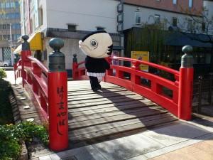 カツオ人間(高知県ご当地キャラ)
