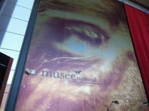 国立ミュールーズ自動車博物館