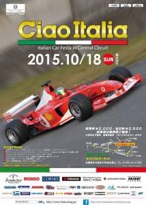Ciao Italia 2015