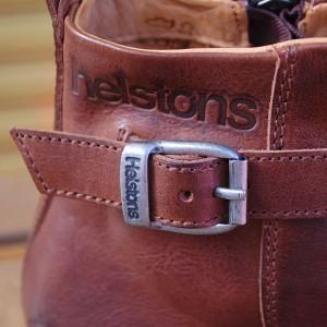 Helstons - URBAN