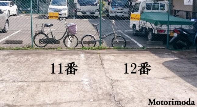 Motorimoda 神戸店 契約駐車場 - 鷲尾駐車場 11番・12番