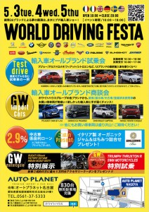world-driving-fetsa-b