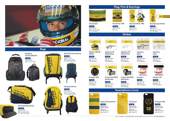 ayrton-senna-bag