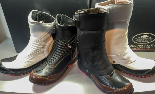 kushitani-shinichiroarakawa-boot