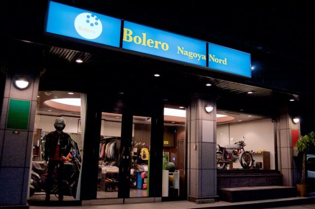 bolero-nagoya-nord-1