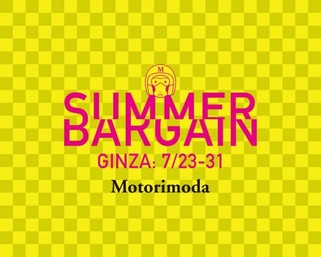 ginza-bargain-news