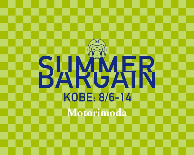 kobe-summer-bargain