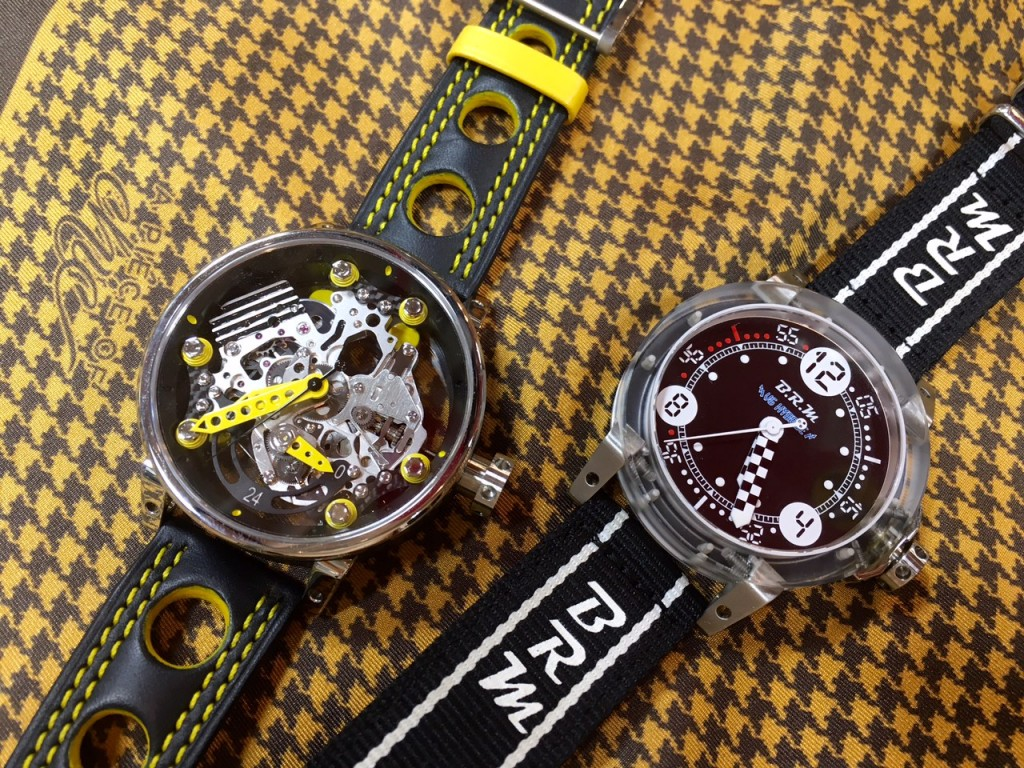 brm_watch