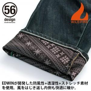 wr-edw-rd-10-07