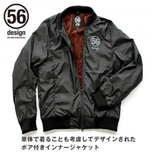 56design_corduroy_jacket_red_inner
