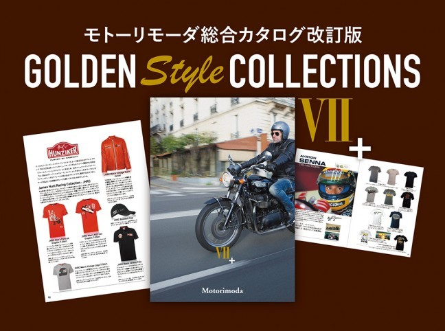 motorimoda_catalogue_digital_2016_new