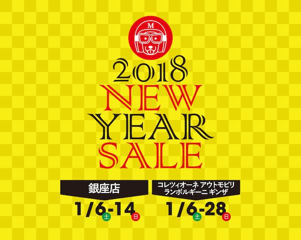 2018-sale-new
