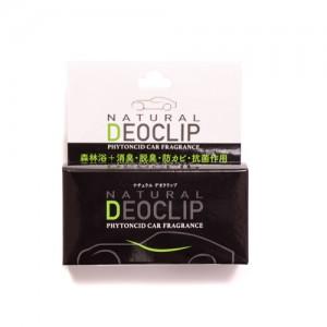 deoclip_03