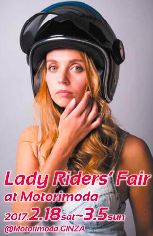 lady_riders_fair