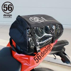 56design_aero_seat_bag_01