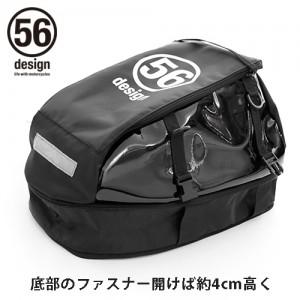 56design_aero_seat_bag_02