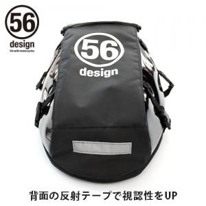 56design_aero_seat_bag_04