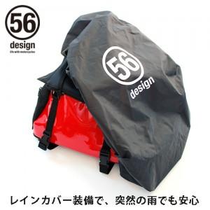 56design_aero_seat_bag_05