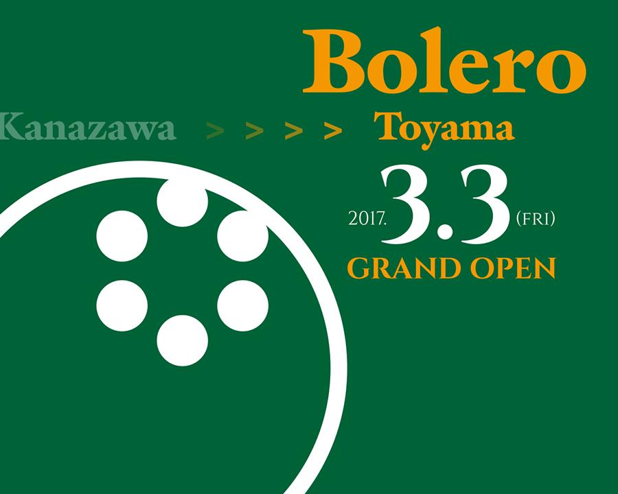 toyama_open