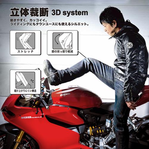 56_edwin_rider_main