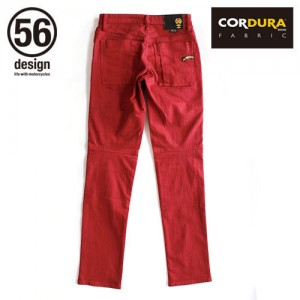 56_edwin_riderpants_cordura_red