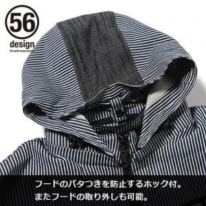 56_s_line_cotton_parka_hs_03