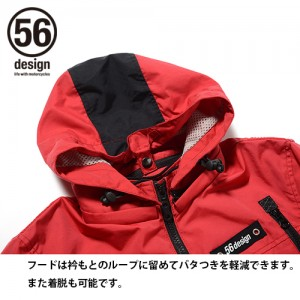 56_s_line_nylon_parka_red_02