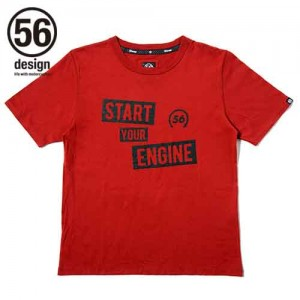 56_start_your engine_T_re_01