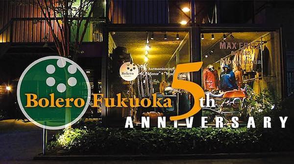 bolero_fukuoka_events