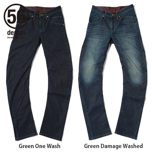 56_wildfire_cordura_green_damage_02