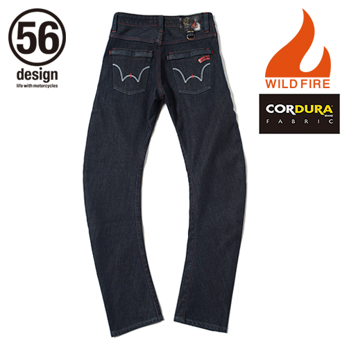 56_wildfire_cordura_green_damage_03