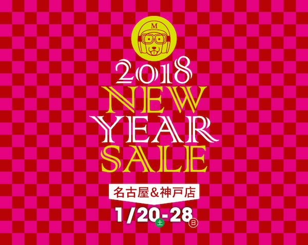 2018-sale-new_konago