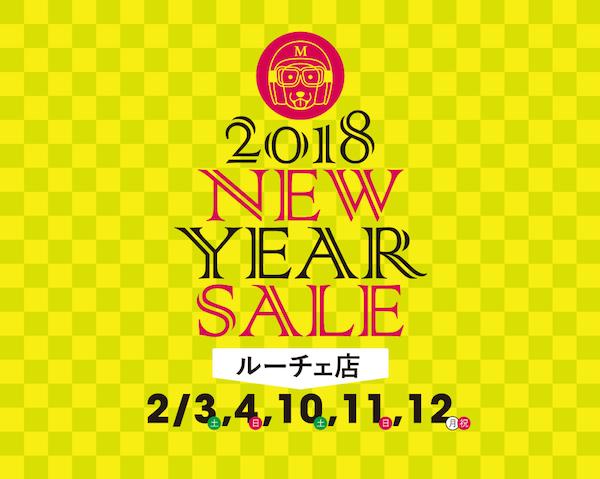 2018-sale-new_luce