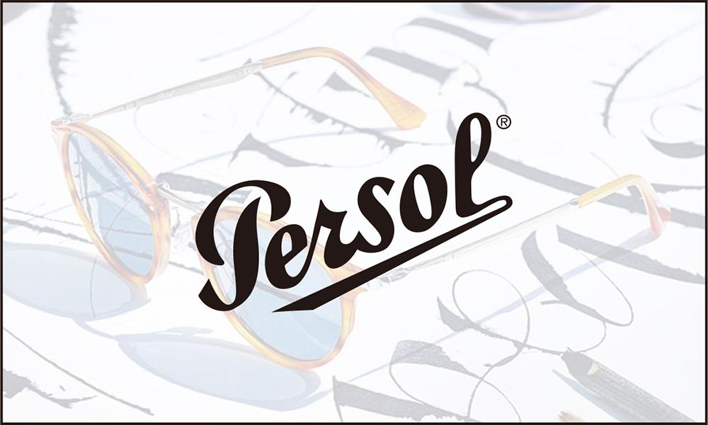persol_sun