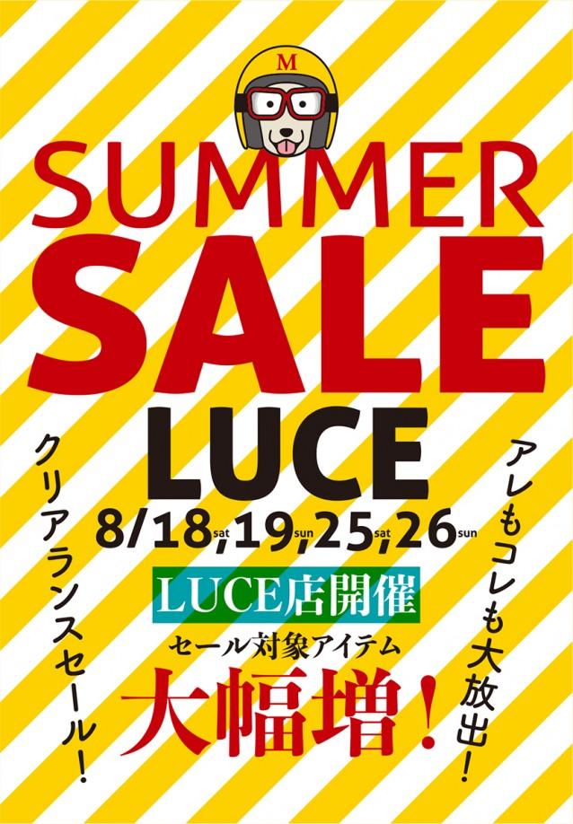 SS_SALE_LUCE