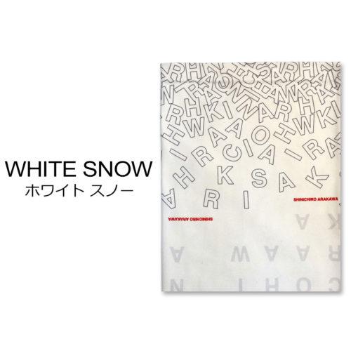 ホワイト スノー