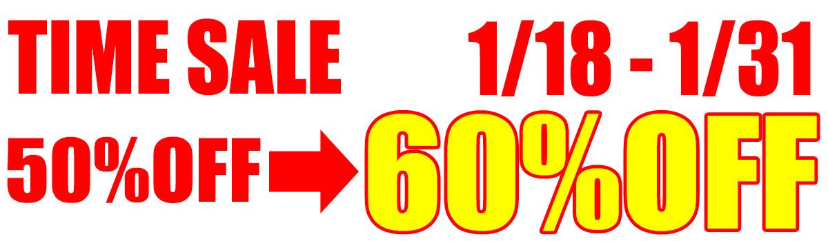 50-60%OFF