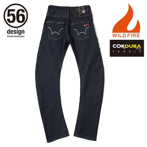 56_wildfire_cordura_green_damage_03