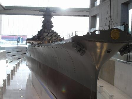 戦艦「大和」10分の1スケール