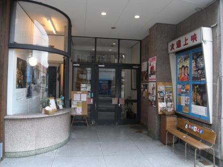 昭和の香り漂う映画館