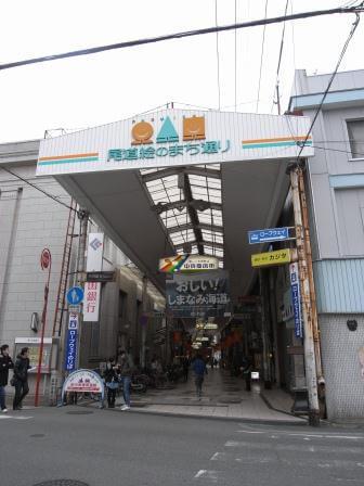 尾道アーケード街